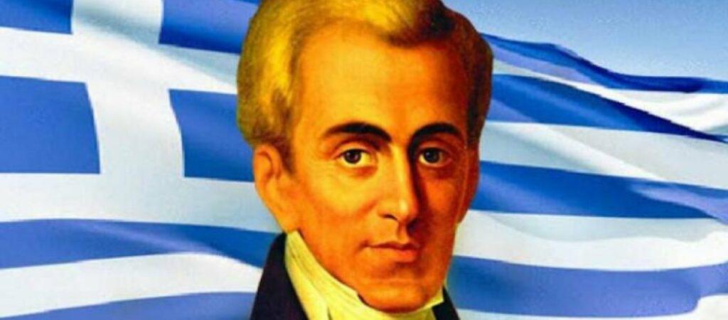 kapodistrias 2 0 - Vis Travel