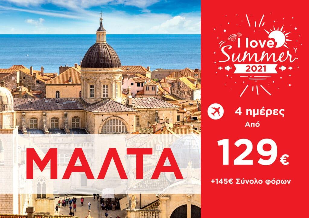malta - Vis Travel